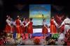 Русские липоване праздник репортаж News Events Turin