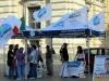 Демократическая партия Италии в Турине