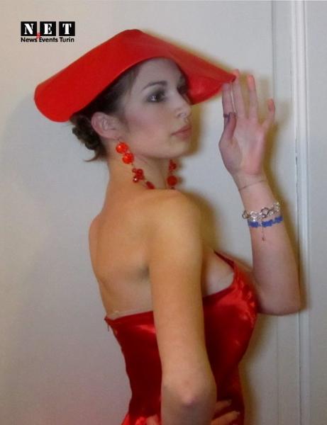 Это красное платье