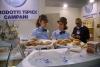 Torino Gourmet Food Festival 2017 - NET