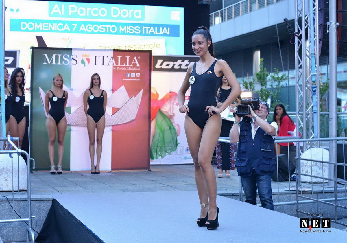 Мисс Италия конкурс красоты в Турине