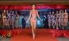 Miss-Portale-2016 (1)