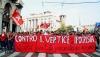 CONTRO IL VERTICE FARSA DEI MINISTRI DEL LAVORO DELL'UNIONE EUROPEA