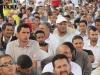 Праздник Eid el Fitr у мусульман в Турине Италия