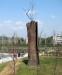 venaria-reale-albero-2