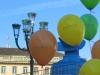 Воздушные шары в Турине