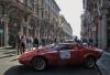 Старинные спортивные автомобили Италия