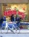 Распродажи в Италии Турин