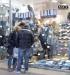 туристический в Италии распродажи