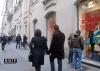 покупки в италии