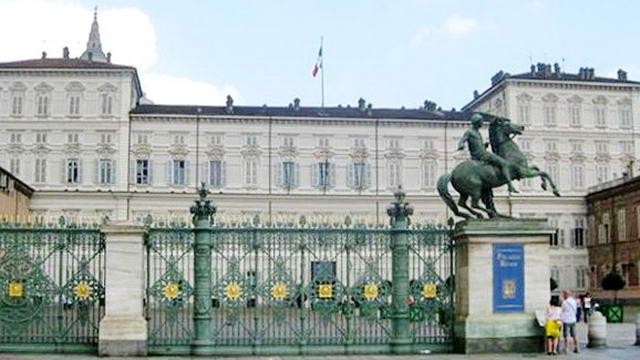 Королевский замок Турине музей Palazzo Reale
