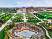 Reggia di Venaria - Королевский дворец Венария Турин.