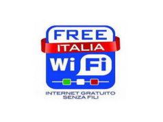 Турин бесплатный интернет WiFi