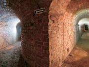 Подземный магический биполярный Турин