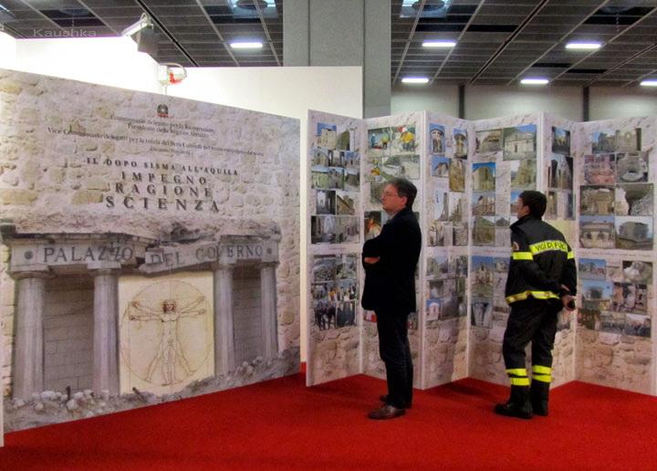 Турин и высокие технологии по спасению памятников старины