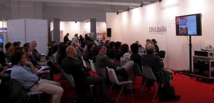 Собрания в Турине новинки технологии