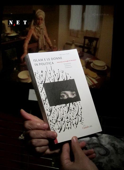 Турин книга написанная мусульманкой о их жизни в Европе
