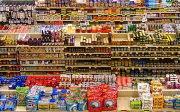 Магазин восточно-европейских товаров Турин Италия