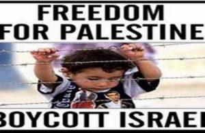 День бойкота Израиля в Турине весь мир бойкотировать Израиль