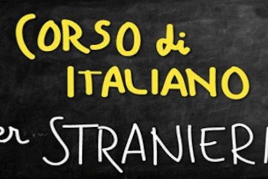 Топ 10 языковых школ по Турину - Курсы итальянского языка в Турине
