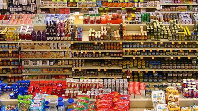 Италия магазин русских товаров в Турине полный ассортимент