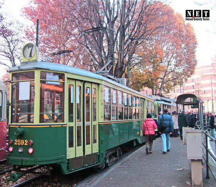 Транспорт Турин Италия