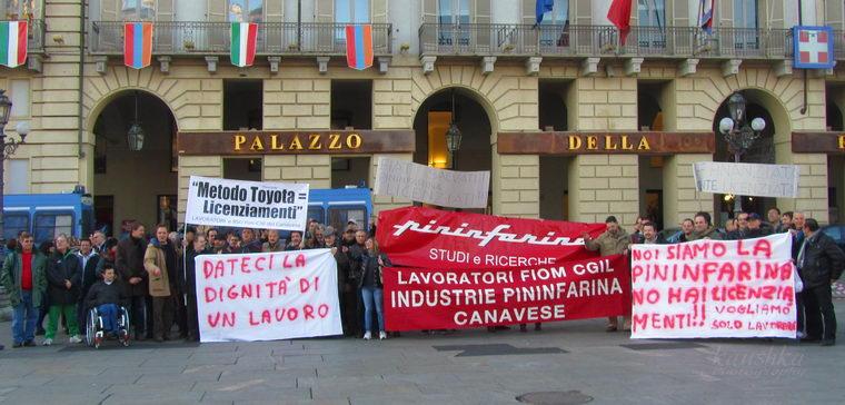 Протест возле областной администрации Турина