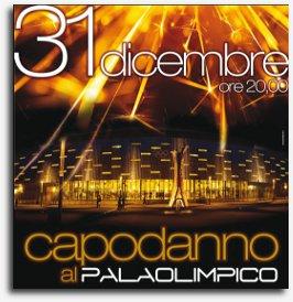 Встретить Новый год в Италии