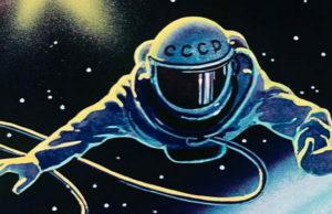 Выставка Российский космос в Турине