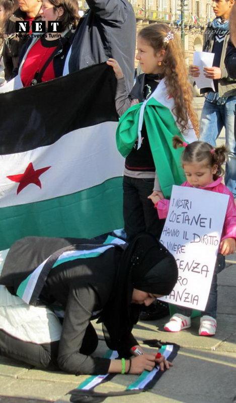 Радикально настроенные сирийцы