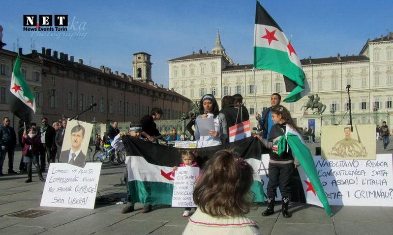 В поддержку сирийского народа