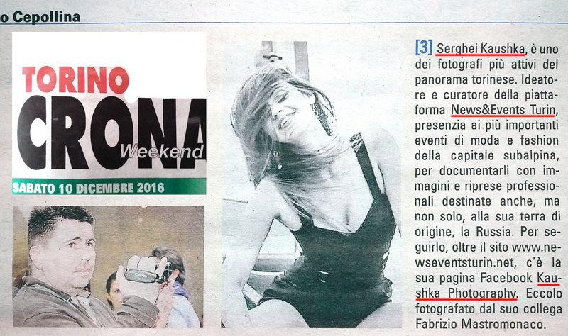 Знаменитый фотограф в Италии в субальпийских газетах fotografo professionista torino О нас пишут итальянские СМИ
