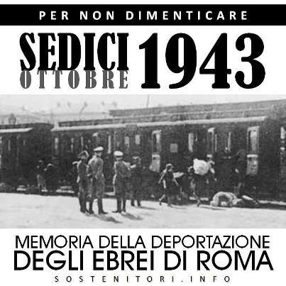 Как уничтожали итальянских евреев в великой отечественной войне