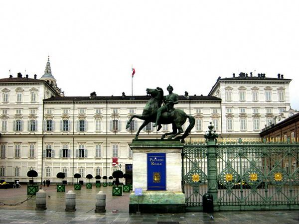 Палаццо Реале Турин