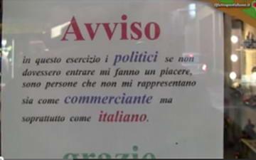 Вывеска в магазине вход запрещен политикам