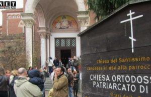 Русская Православная церковь в Турине имена служителей и номера телефонов