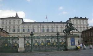 Королевский дворец в Турине Palazzo Reale