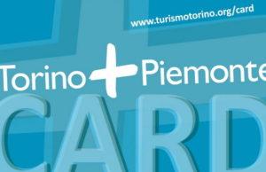 Абонемент в музеи Турина Torino Piemonte card