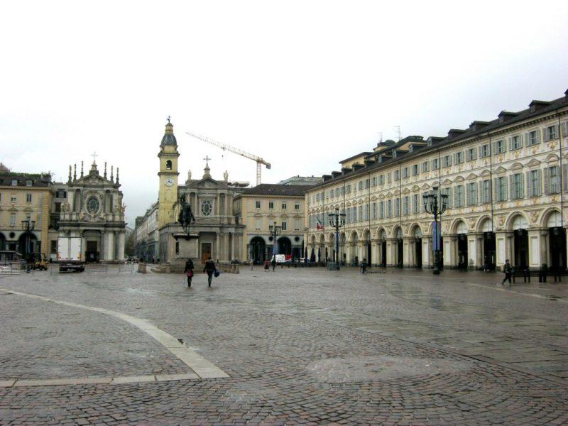 Площадь Сан Карло Турин