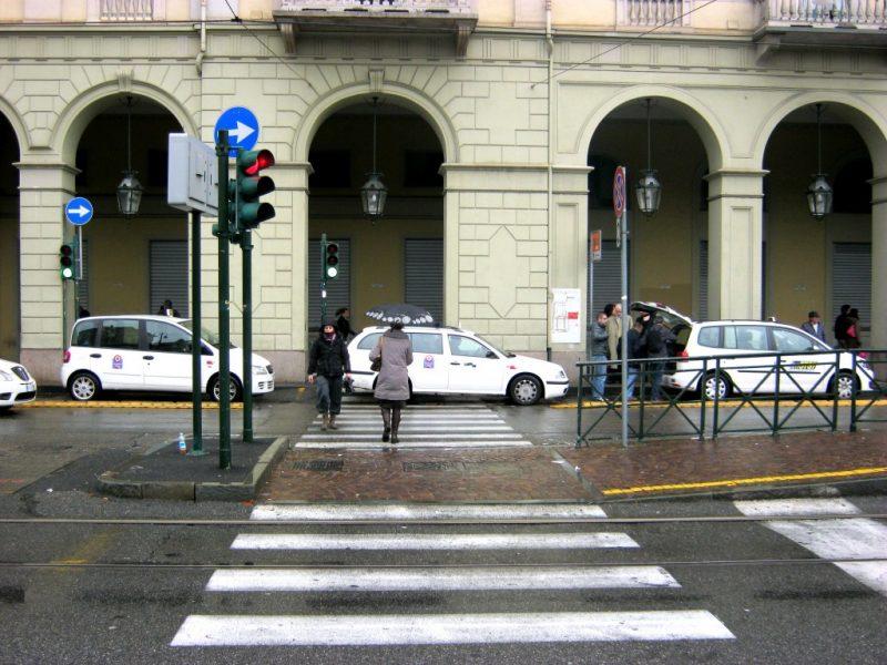 Турин Италия