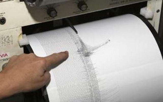 Землетрясение в Турине 25 января 2012 информация