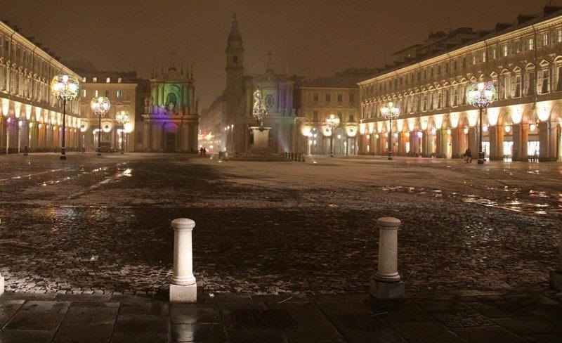 Очень красивая площадь Сан Карло Турин