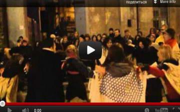 Итальянские праздники Турин