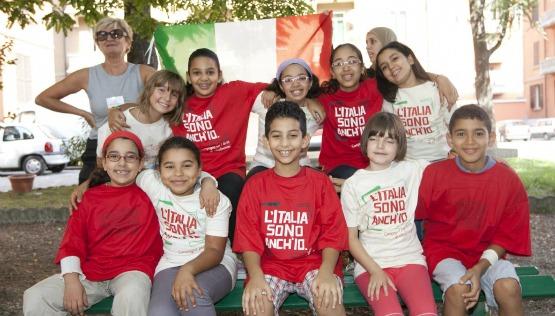 Проект получения гражданства для детей иностранцев