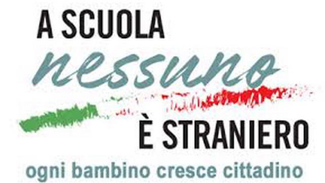 Гражданство детям иностранцев в Италии
