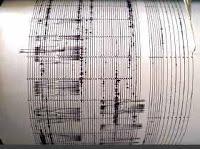 Эпицентр землетрясения находился во Франции