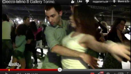 Латинские дискотеки в Турине
