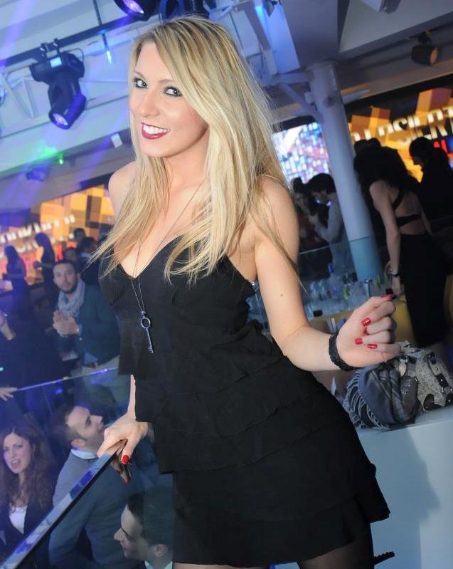 Латиноамериканская дискотека в Турине