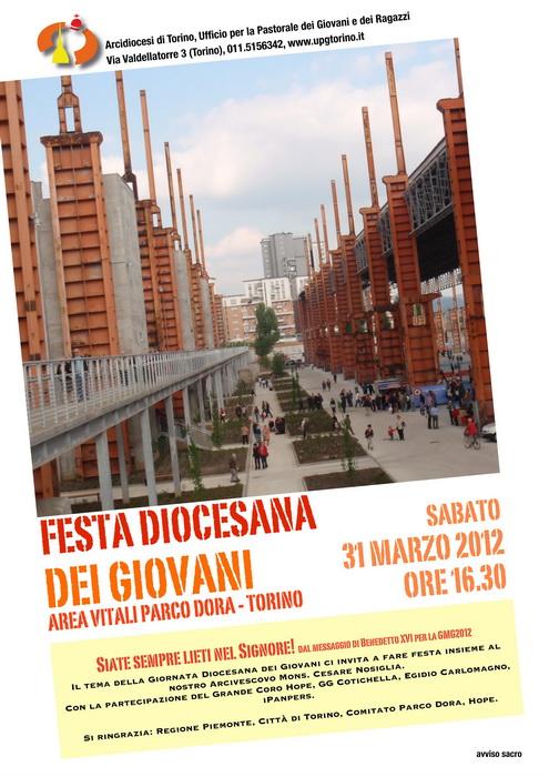 Праздник молодежи в Турине