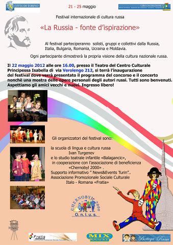 Приглашение на фестиваль русской культуры в Турине Фестиваль русской культуры в Турине 2012